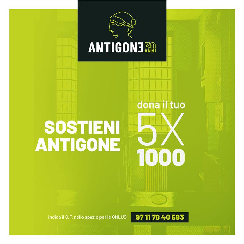 5x1000 Antigone